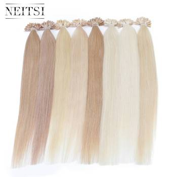 Neitsi Straight Keratin Capsules Human Fusion Hair Nail U Tip Machine Made Remy Pre Bonded Hair Extension 16 1