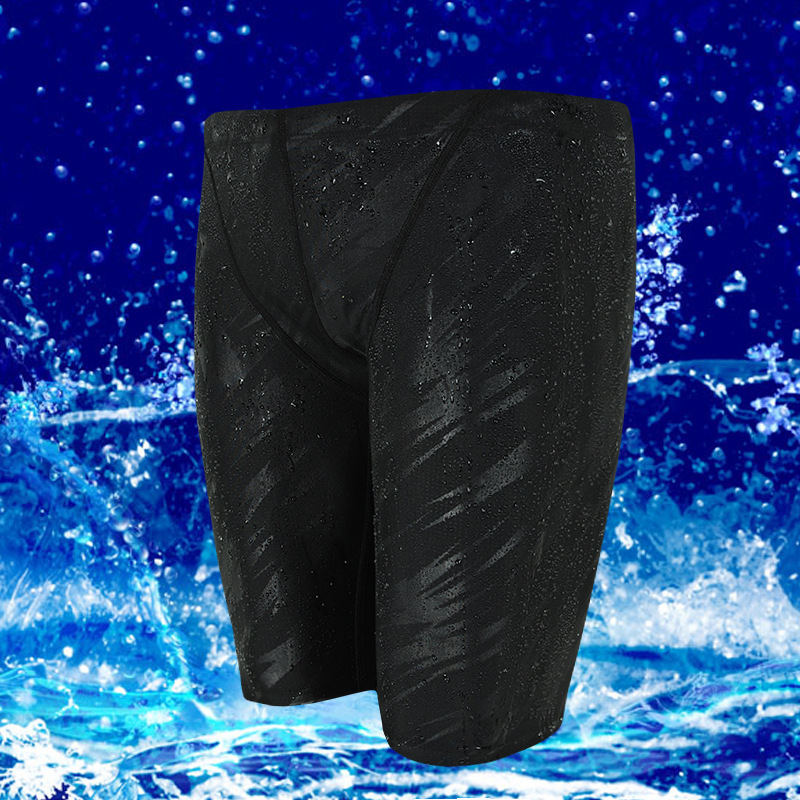 Banfi New Swimming Trunks Men's Short Shark Skin Quick-Dry Hot Springs Large Size Waterproof Swimming Trunks Men Swimming Case E