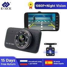цена на E-ACE Auto Registrator Car Dvr Camera Dual Lens Night Vision With Rear View Mirror Full HD 1080P Dash Cam Digital Video Recorder