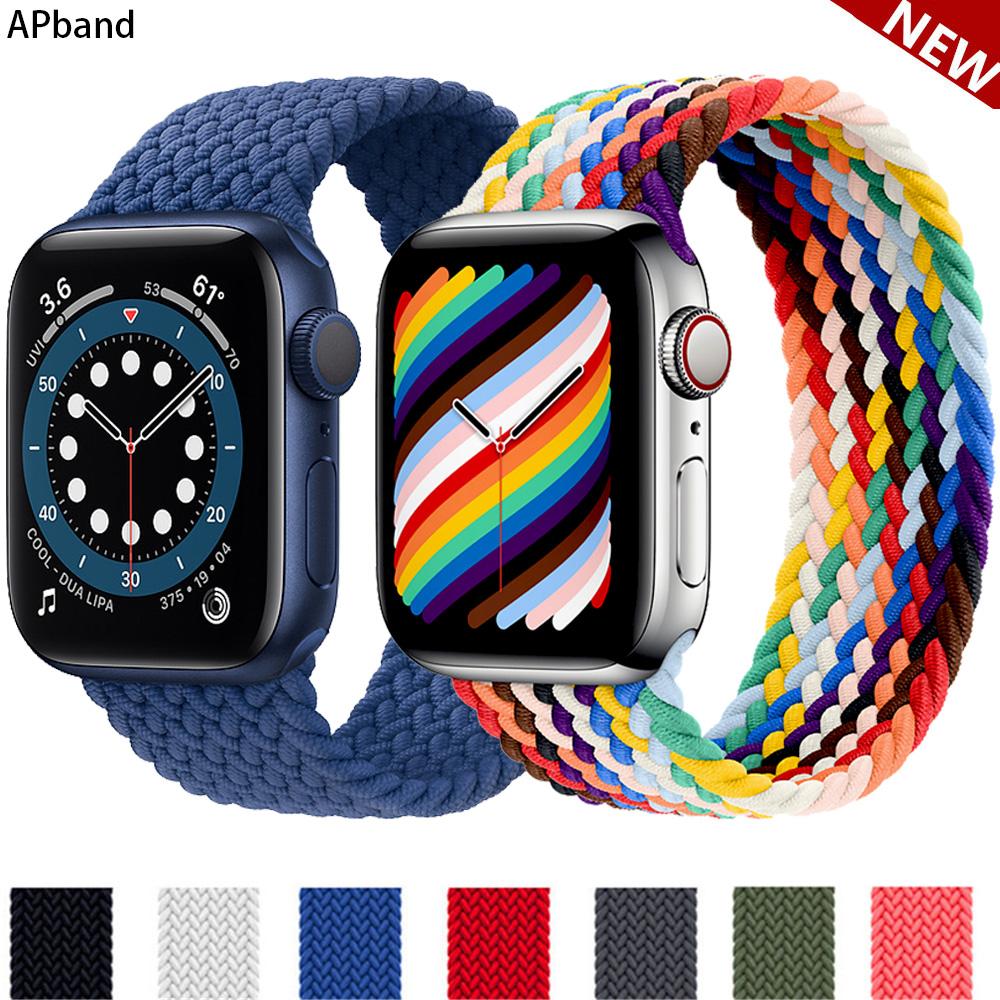 Braided Solo Loop For Apple Watch band 44mm 40mm 42mm 38mm Fabric Nylon Elastic Belt Bracelet iWatch 3 4 5 SE 6 Strap