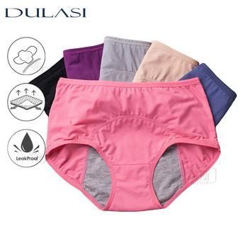 3 sztuk zestaw majtki menstruacyjne kobiety seksowne spodnie szczelna bielizna nietrzymanie moczu okres dowód majtki wysokiej talii kobiet Dropshipping tanie i dobre opinie DULASI NYLON Wiskoza spandex FIGI CN (pochodzenie) D9044 92 Nylon + 8 Spandex Stałe Z wycięciami Z podwyższoną talią
