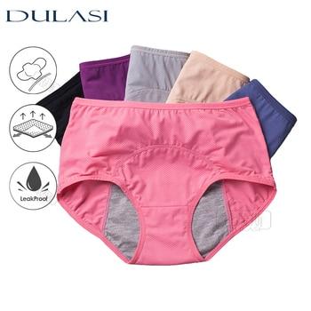 3pcs/Set Menstrual Panties Women  Pants Leak Proof Incontinence Underwear Period Proof Briefs High Waist Female Dropshipping