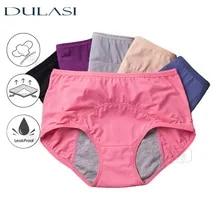 Menstrual Panties Briefs Incontinence Underwear Leak-Proof Female High-Waist Women Sexy