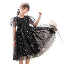 Kids Dresses for Teenage Girls Lace Star Sequins Short Sleeve Mesh Dress Robe de Princesse Fille Black Party Children Clothes 16
