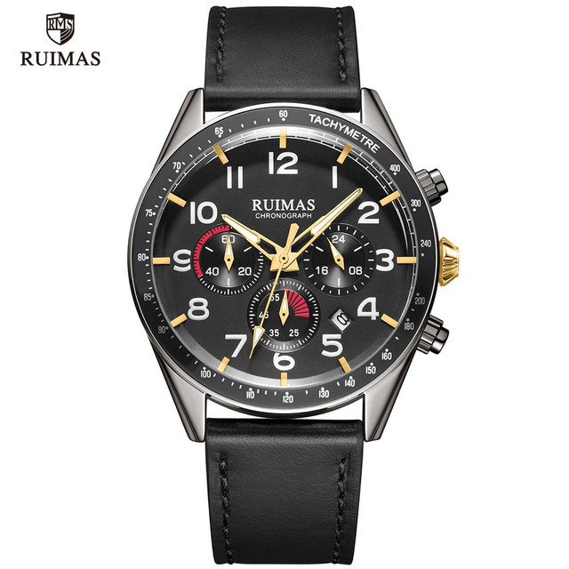 RUIMAS Watches Leather Casual 574