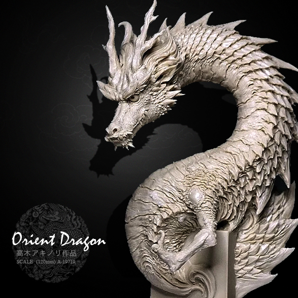 Resin Model National Day Dragon Half Body Resin Model  (12CM) Colorless  A-19719