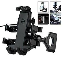 Support de téléphone portable pour moto en aluminium, montage fixe à huit griffes de vélo, support de miroir à guidon rotatif à 360 degrés avec chargeur USB