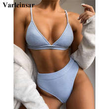 Bikini de cintura alta para mujer, traje de baño femenino de tela especial, conjunto de Bikini de dos piezas, bañador acanalado, ropa de baño V2328 2020