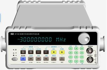 Nanjing Sheng Pu SP1461 with Numbers Synthesis High-Frequency Standard Signal Generator Two-year Warranty
