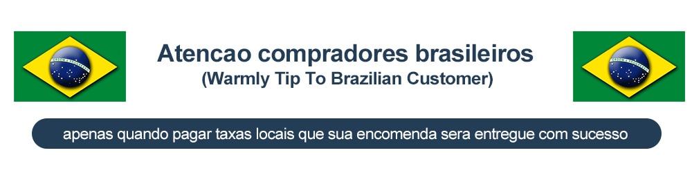 2020-6巴西收税提醒图