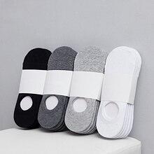 5Pair/lot Fashion Happy Men Boat Socks Summer Autumn Non-slip Silicone Invisible