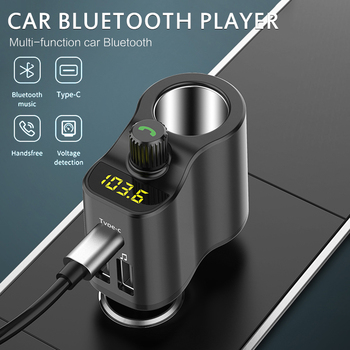 BT01 MP3 Player Bluetooth5.0 Type-C + Dual USB Car Charger Cigarette Lighter Car Bluetooth Mp3 FM Transmitter MP3 Player image