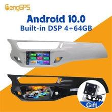 Автомобильный радиоприемник для Citroen DS3 C3 Picasso Android 2 din Bluetooth мультимедийный плеер DVD видео Стерео Авторадио GPS навигация