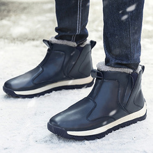 Men's boots Winter Waterproof Fashion Plush ankle boot for male Non slip Wear-resistant Leather shoes men Warm Snow boots