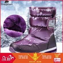 11.11 30 stopni rosja zimowe ciepłe buty dla dzieci, moda wodoodporne buty dla dzieci, dziewczyny chłopcy śnieg buty dla dzieci buty rainboots