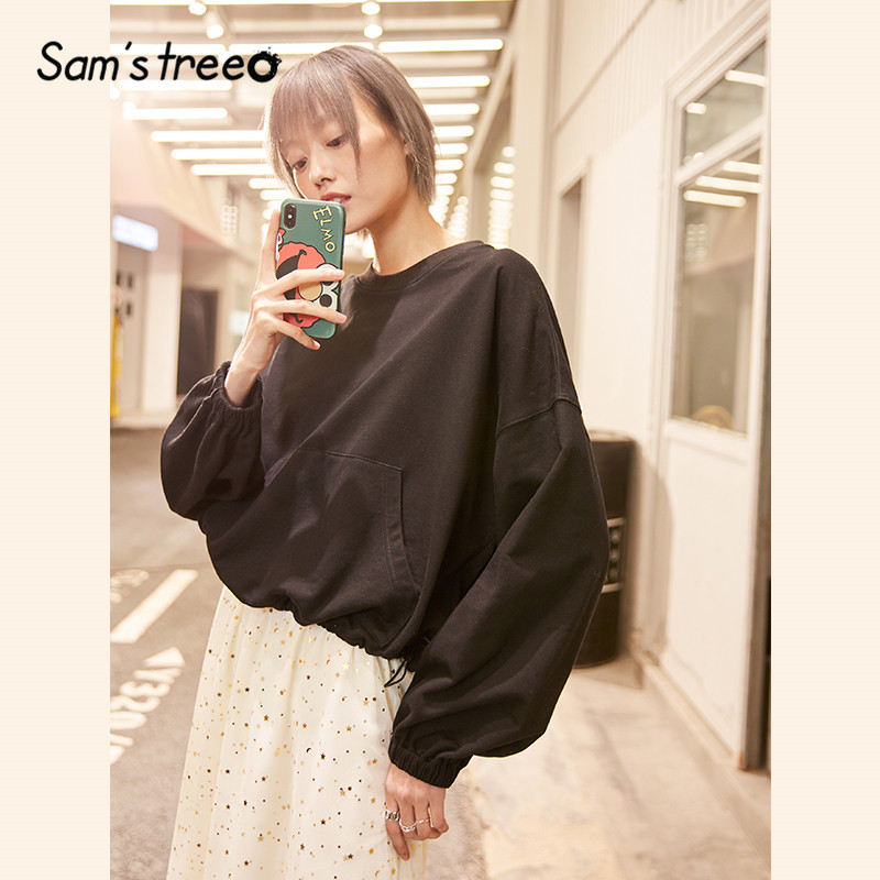 SAM'S TREE Black Solid Drawstring Casual Pullover Sweatshirts Women 2020 Spring Korean Lantern Sleeve Ladies Daily Short Tops