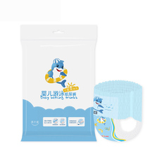 Swimming Baby Diapers Disposable Waterproof Trunks Baby Swimming Pool Nappy Training Pants for Kids Panales Desechables