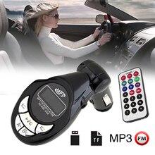 12-24V зарядное устройство для сигарет беспроводной грузовик автомобиль Bluetooth для fm-передатчик Прямая поставка