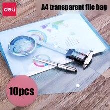 10 прозрачных мешков для файлов А4 уплотненный пакет для документов, скрепки для карт, папка для хранения данных, водонепроницаемая пластиковая Прямая поставка
