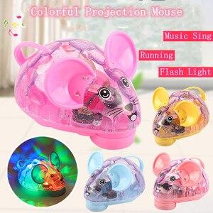Bonito ratón eléctrico LED modelo de juguete Luz de proyección de Color música cantar correr deslizarse a lo largo interesante Animal modelo chico regalo Juguetes