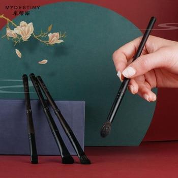 MyDestiny makeup brush-The Misty Bamboo Classial Eboy Series-4pcs Luxurious eye brushes&carefully chosen natural animal hair 1