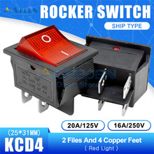 KCD4 Rocker Switch AC 16A/250V 20A/125V ON-OFF 2/3Position 4/6 Pins With Light Power Switch With Dust Waterproof Cap 25x31mm(China)