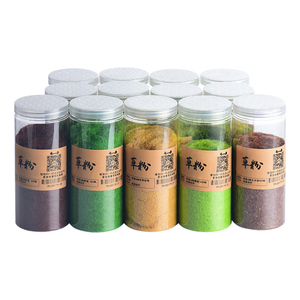 400ml (about 70g) 5mm Turf Flock Lawn Nylon Static Grass Powder Grass Miniature Scenery Architectural Layout
