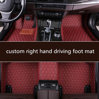 car floor mats for right hand driving for FORD all modles Mondeo Territory Ranger car accessories styling Custom foot mats
