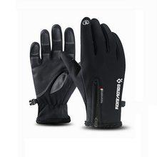Новые популярные зимние велосипедные перчатки гелевые для сенсорных