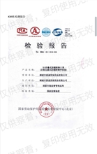 N95 Mask CE Certificate Flu Anti Infection KN95 Masks Particulate Respirator PM2.5 Same Protective as KF94 FFP2