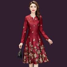 Новинка Осень 2021 супер модное изысканное элегантное женское
