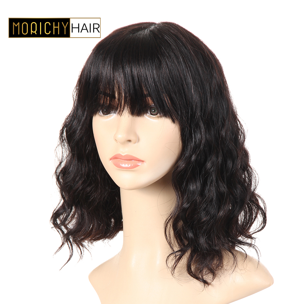 Wavy Human Hair Wig With Bangs Body Wave Short Bob Wig For Women Glueless Non Remy Wig Shoulder Length