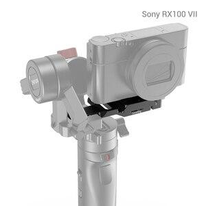 Image 5 - SmallRig Arca Quick Release Clamp für Zhiyun Kran M2 Gimbal Stabilisator Arca swiss Klemme Zu Montieren Auf Gimbals/arca Stative 2508