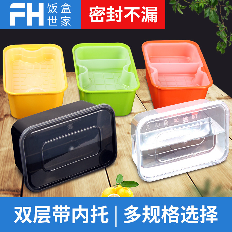 Disposable Lunch Box Fast Food Packing Box Rectangular With Take-out Plastic Seperated Double Layer Box