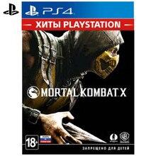 Игра для Sony PlayStation 4 Mortal Kombat X(Хиты PlayStation)(русские субтитры
