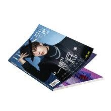 Album Magazine-Painting The Wang Chen Bookmark Times-Film Ling-Figure Around Zhan Star