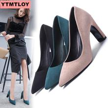 2019 womens shallow shoes with thick heel dress work comfortable ladies plus size 43