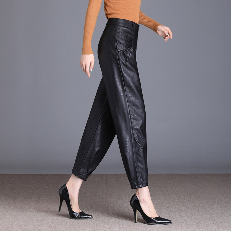 Faux Leather Harem Pants Women's Autumn Winter New High Waist Loose PU Leather Pants Wearing Leather Pants Women Trousers