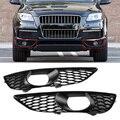 Автомобильный передний бампер противотуманный светильник решетка крышка для Audi Q7 4L 4L S LINE N/S 2009-2014 4L0807675C