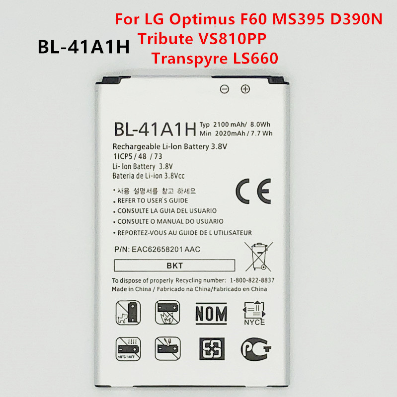 New <font><b>2100mAh</b></font> BL-41A1H Replacement <font><b>Battery</b></font> For <font><b>LG</b></font> Optimus F60 MS395 D390N Tribute VS810PP Transpyre LS660 BL41A1H image