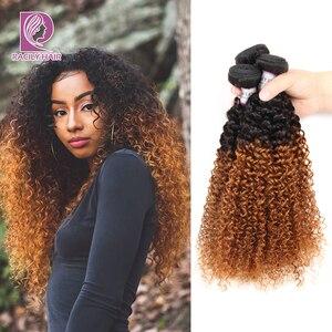 Image 1 - Racily שיער Ombre שיער חבילות ברזילאי קינקי מתולתל שיער Weave חבילות רמי T1B/30 חום בורדו Ombre שיער טבעי הרחבות