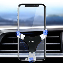 Car Phone Holder Mobile Accessories Support Telephone Voitur
