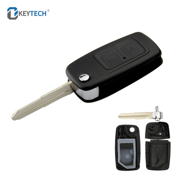 OkeyTech 2Buttons Flip Folding Remote Car Key Shell Case Fob For CHERY TIGGO A1 E5 A5 FULWIN COWIN EASTER Key Cover Uncut Blade image