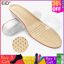 Genuine Leather Pigskin Insoles Taller Invisible Shoe Pads Lift Height Increase Insoles Hidden Heel Inserts Unisex1.5/2.5/3.5 cm increase height insoles height fabric sport insoles for heels for all shoes to increase height 1 5 cm 2 5 cm 3 5