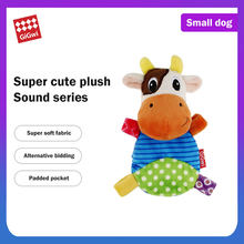 Игрушки для домашних животных gigwi плюшевые Друзья серии супер