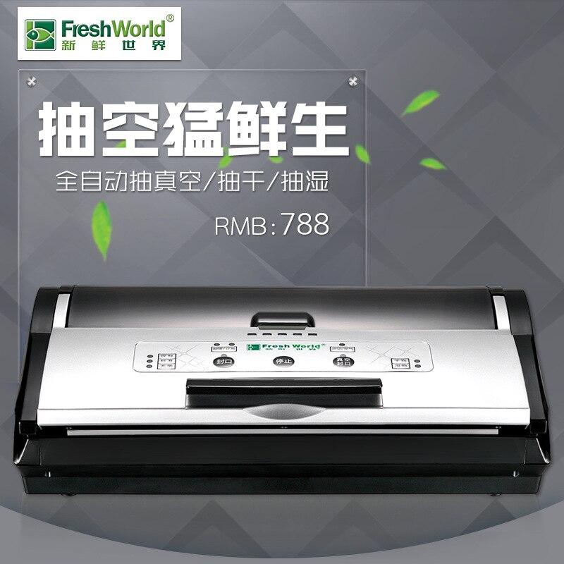 Fresh world средняя вакуумная машина упаковочная машина полностью автоматическая коммерческое использование Влажная и сухая двойного назначения герметичная пищевая герметизация