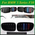 2010 + 5 серия F10  двойная решетчатая Передняя грили для bmw F10 520i 523i 525i 530i 535i M  цветная