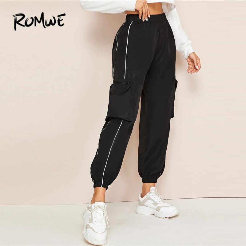 ROMWE คอนทราสต์ท่อ Trim กระเป๋าด้านข้าง Cargo กางเกง Streetwear Casual Elastic Cuff กางเกงสีดำฤดูใบไม้ร่วงสูงเอวกางเกง