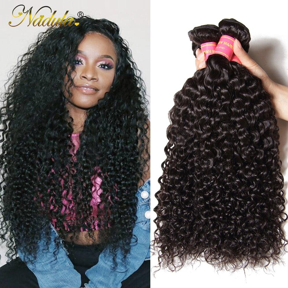 Nadula Hair Brazilian Curly Hair Weave 3PCS/4PCS Brazilian Remy Hair Bundles Deal 100% Curly Human Hair Extensions 8-26inch