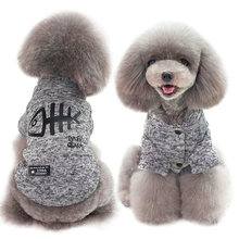 Dog Coat Winter Pet Dog Clothes Jacket Puppy Chihuahua Clothing Hoodies For Small Medium Dogs Cats Pug Yorkies Yorkshire XS-XL(China)